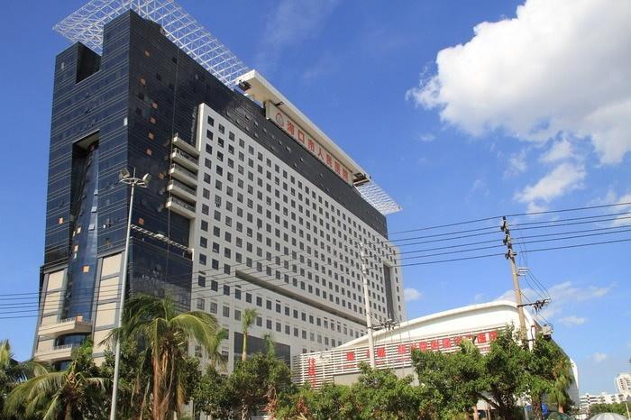 海口市人民医院1号大楼